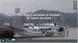 突きん棒漁の漁船