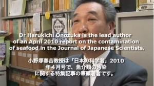 小野塚春吉教授