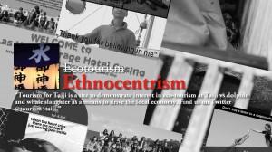 それはエコツーリズムではなくエスノセントリズムである。