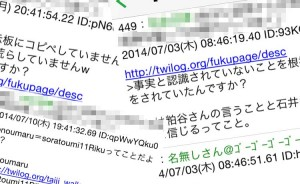 1406727blog